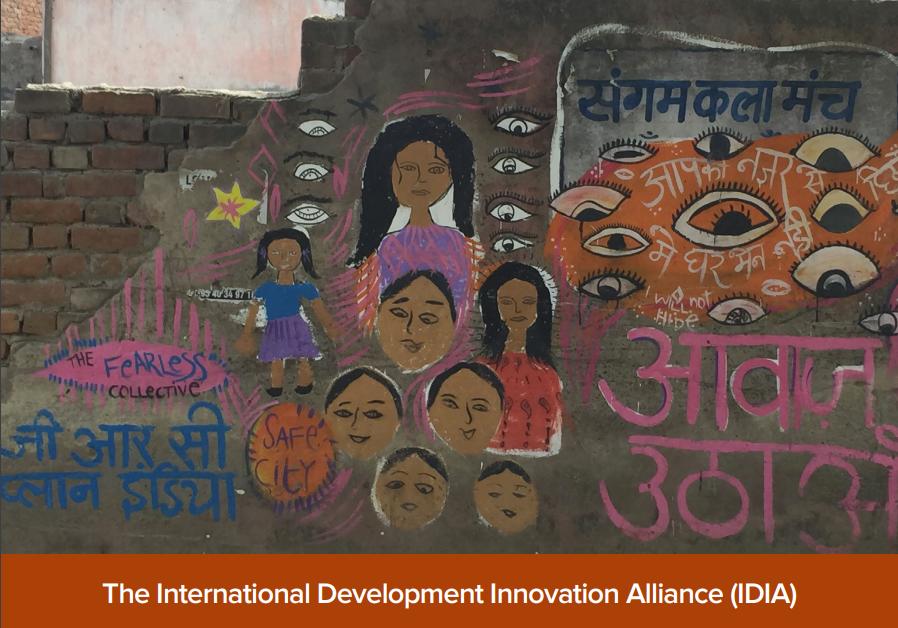 Innovating to Address Gender-Based Violence