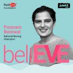 beliEVE-aawaz-Poonam-150x150